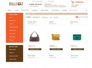 Интернет-магазин Billioz.ru
